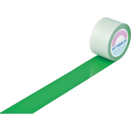 緑十字 ガードテープ(ラインテープ) 緑 75mm幅×100m 屋内用_