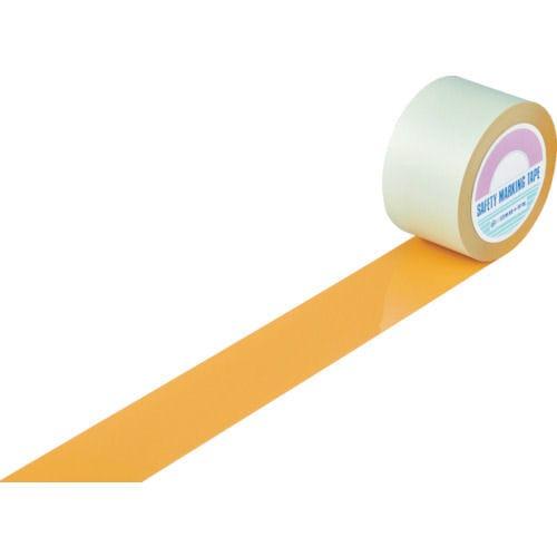 緑十字 ガードテープ(ラインテープ) オレンジ 75mm幅×100m 屋内用_