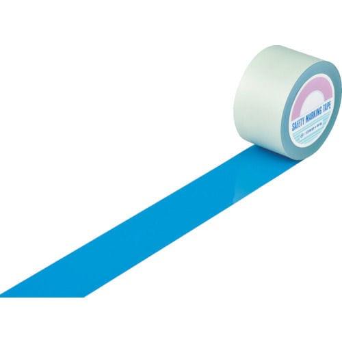 緑十字 ガードテープ(ラインテープ) 青 75mm幅×100m 屋内用_