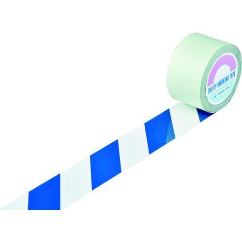 緑十字 ガードテープ(ラインテープ) 白/青(トラ柄) 75mm幅×20m_