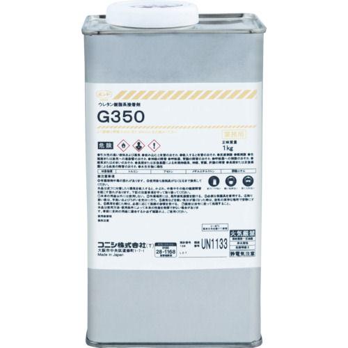 コニシ G350 1kg_