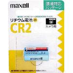 日立 リチウム電池3V CR2タイプ (1個=1PK)_
