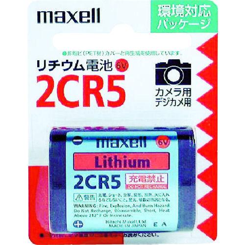 日立 リチウム電池6V 2CR5タイプ (1個=1PK)_