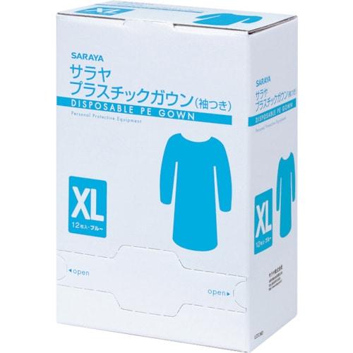 サラヤ プラスチックガウン 袖つき 12枚ブルーXL_