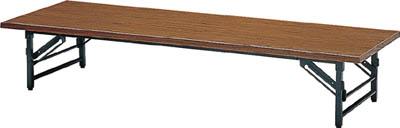 TRUSCO 折りたたみ式座卓 1800X450XH330 チーク_