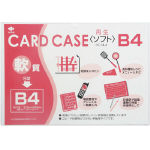 小野由 軟質カードケース(B7)_