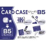 小野由 リサイクルカードケース_