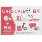 小野由 軟質カードケース(B4)_