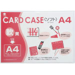 小野由 軟質カードケース(A6)_