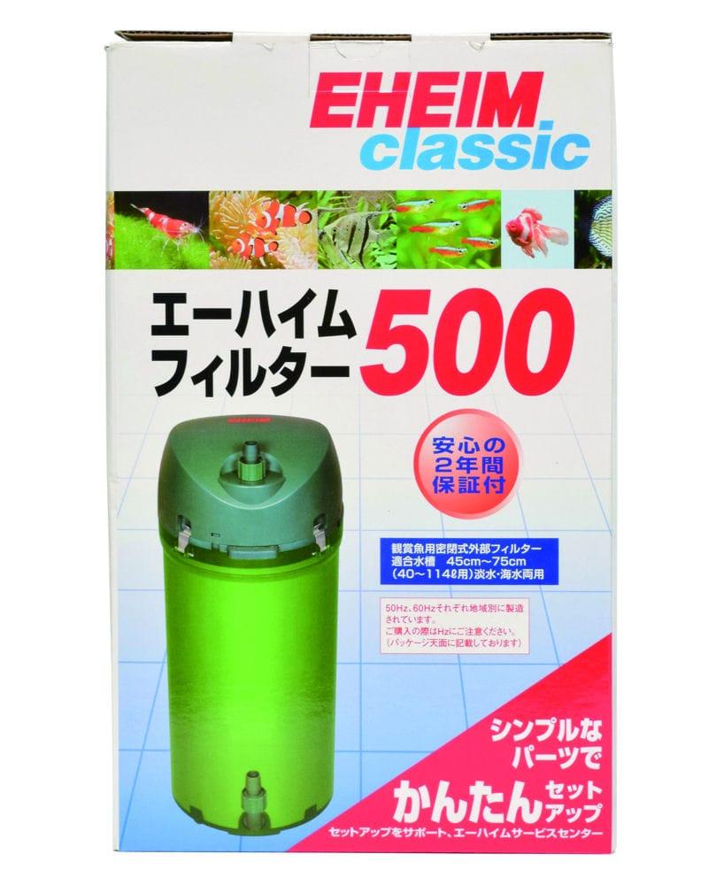 エーハイムフィルター500 EF500 50Hz