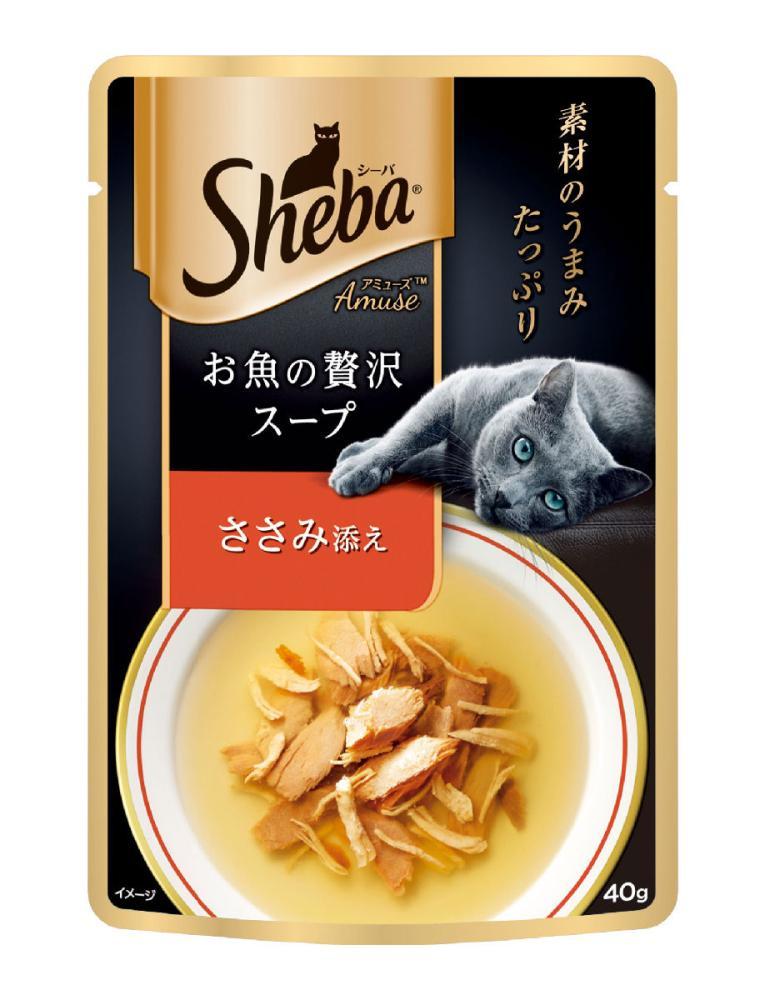 シーバ アミューズ お魚の贅沢スープ 各種