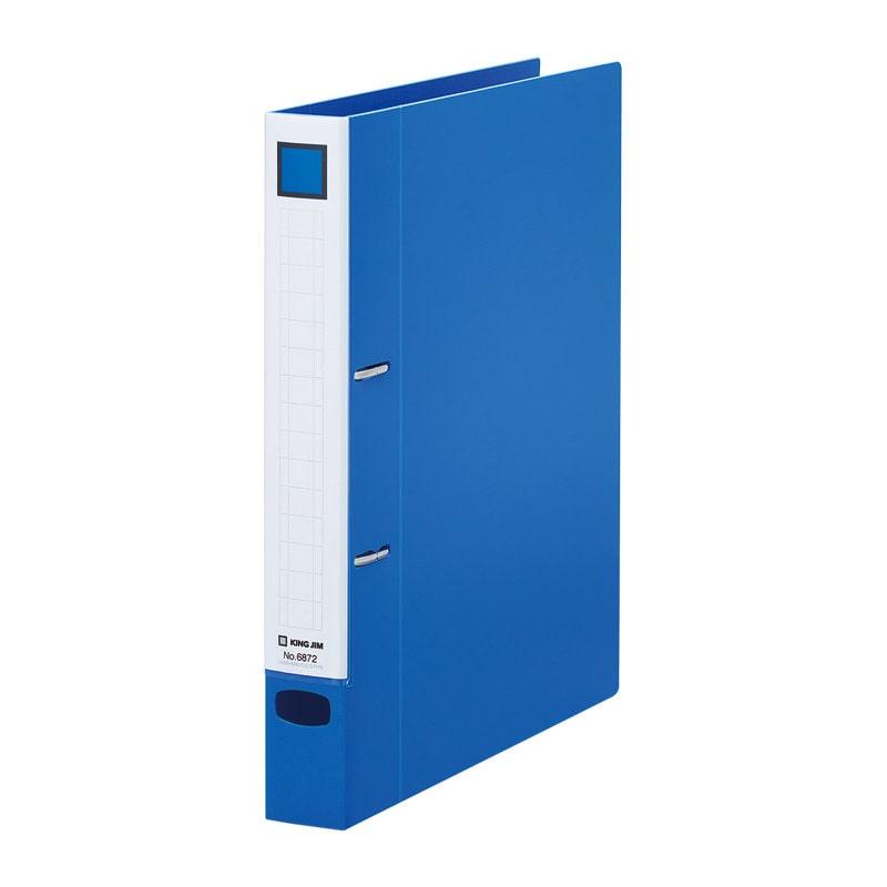 キングジム レバーリングファイル とじ厚25mm Dタイプ 青