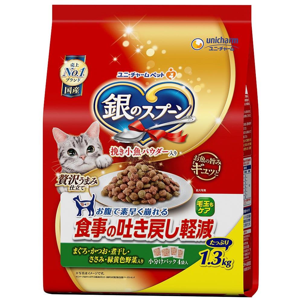 ユニ・チャーム 銀のスプ-ン 吐き戻し軽減 お魚お肉野菜入 1.3kg