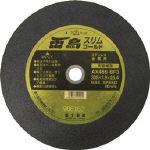 富士 富士薄物切断砥石雷鳥スリムゴールド355mm_