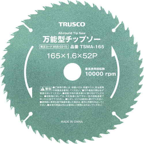 TRUSCO 万能型チップソー Φ147_