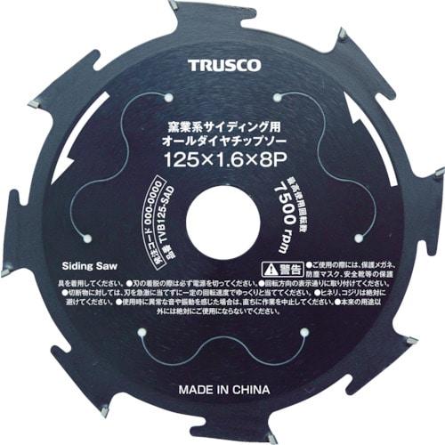 TRUSCO 窯業系サイディング用オールダイヤチップソー Φ125_