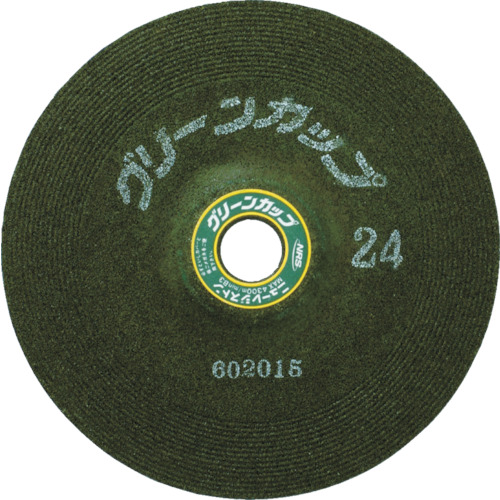 NRS グリーンカップ 125×6×22 ♯24_