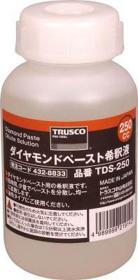 TRUSCO ダイヤモンドペースト希釈液 250CC_