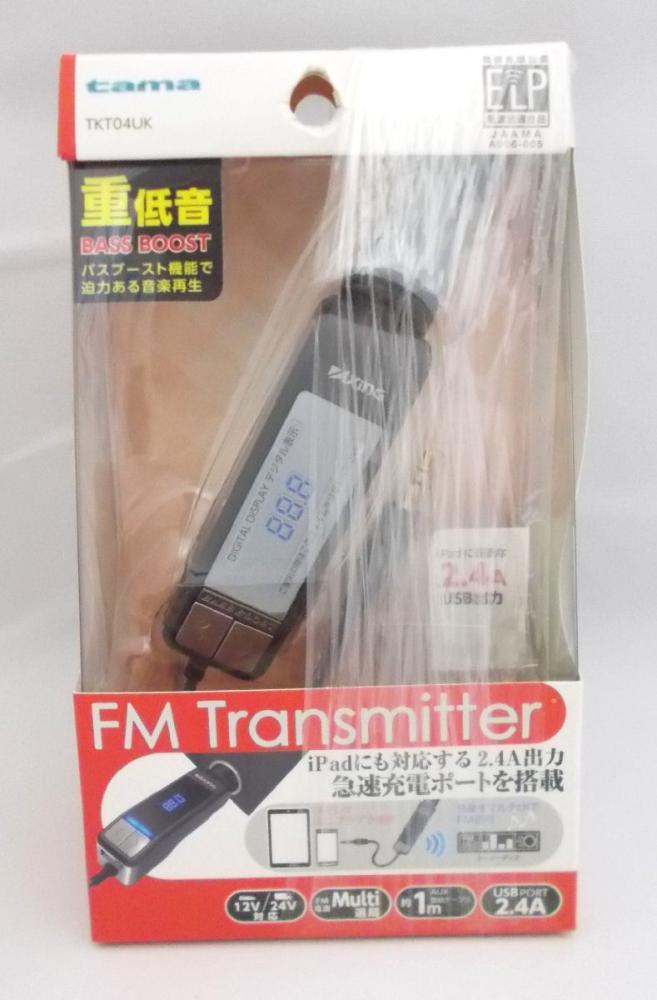 多摩電子 FMトランスミッター 2.4A充電対応