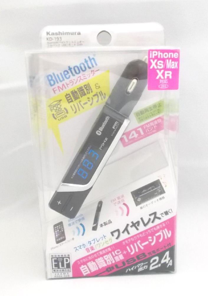 カシムラ ブルートゥース FMトランスミッター フルバンド USB1ポート 2.4A KD193