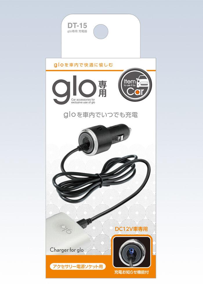 ヤック glo専用充電器 DT15