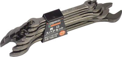 TRUSCO 両口スパナセット 7丁組セット_