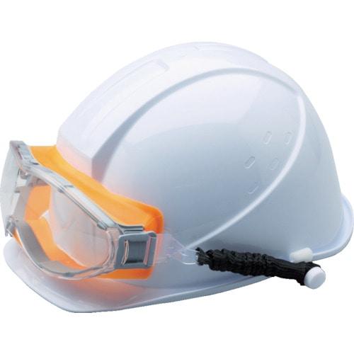 UVEX ゴーグル型 保護メガネ ヘルメット取付式_