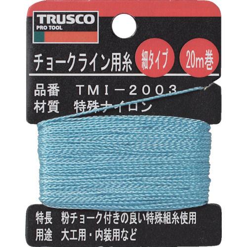 TRUSCO チョークライン用糸 細20m巻_
