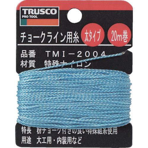 TRUSCO チョークライン用糸 太20m巻_