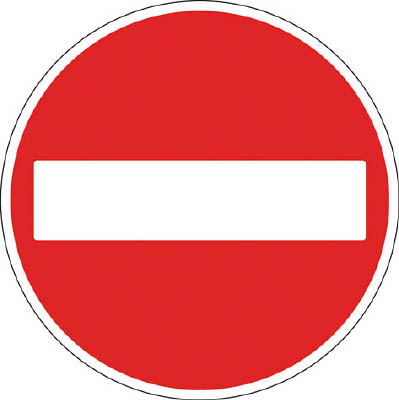 TRUSCO 規制標識 車両進入禁止 アルミ 600Фmm_