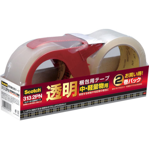 3M 透明梱包用テープ 48mmX50m 2巻パックカッター付 中軽量物用_