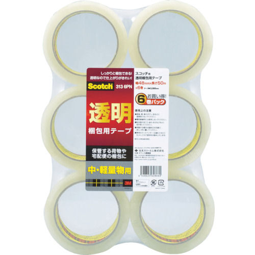 3M 透明梱包用テープ 48mmX50m 6巻パック 中・軽量物用_
