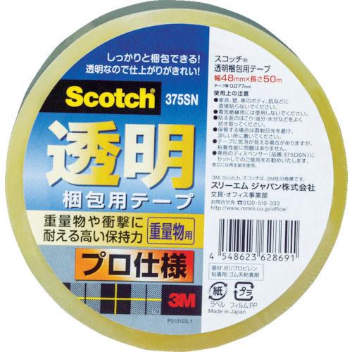 3M 透明梱包用テープ375SN 48mmX50m 重量物梱包用_