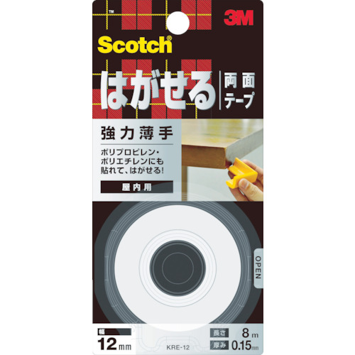 3M スコッチ はがせる両面テープ 強力薄手 12mmX8m KRE-12