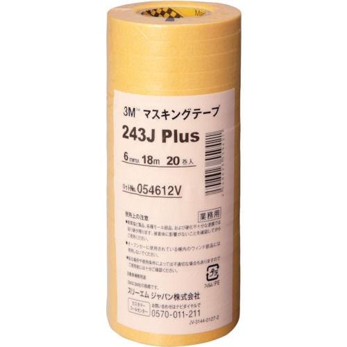 3M マスキングテープ 243J Plus 6mmX18m 20巻入り_