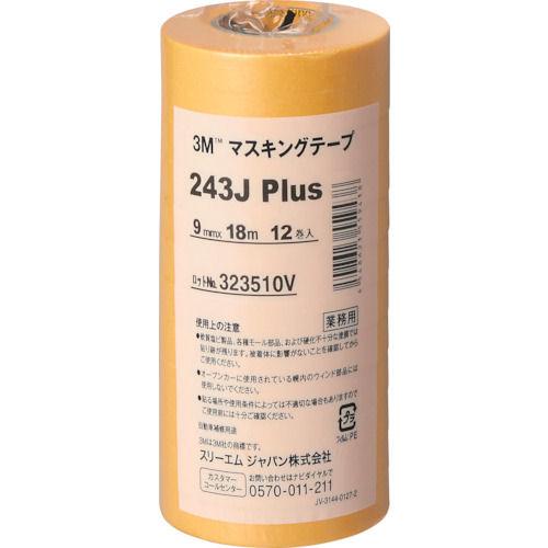 3M マスキングテープ 243J Plus 9mmX18m 12巻入り_