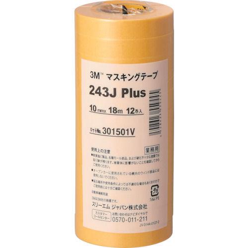 3M マスキングテープ 243J Plus 10mmX18m 12巻入り_