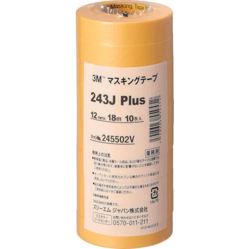 3M マスキングテープ 243J Plus 12mmX18m 10巻入り_