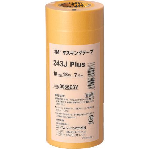 3M マスキングテープ 243J Plus 18mmX18m 7巻入り_