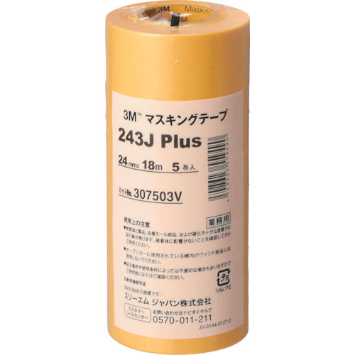 3M マスキングテープ 243J Plus 24mmX18m 5巻入り_