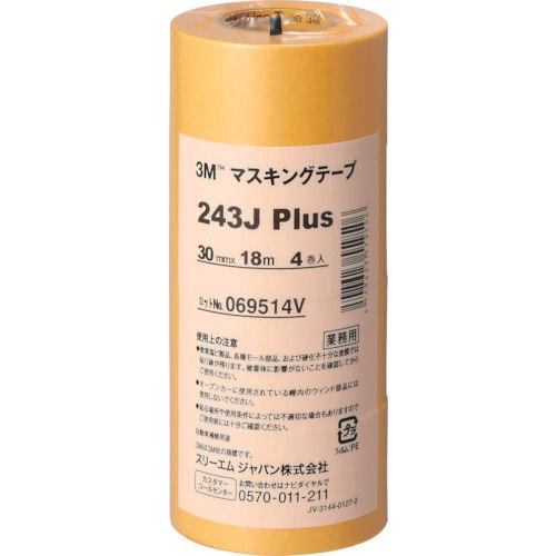 3M マスキングテープ 243J Plus 30mmX18m 4巻入り_
