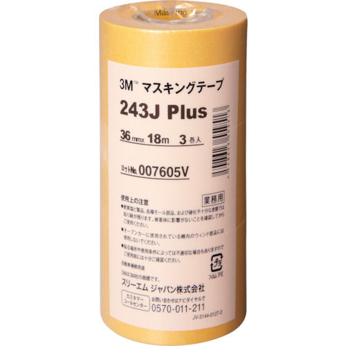 3M マスキングテープ 243J Plus 36mmX18m 3巻入り_