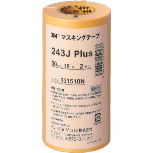 3M マスキングテープ 243J Plus 50mmX18m 2巻入り_