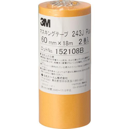 3M マスキングテープ 243J Plus 60mmX18m 2巻入り_
