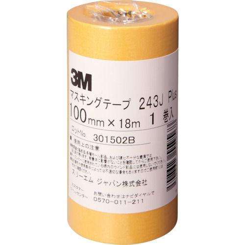 3M マスキングテープ 243J Plus 100mmX18m_