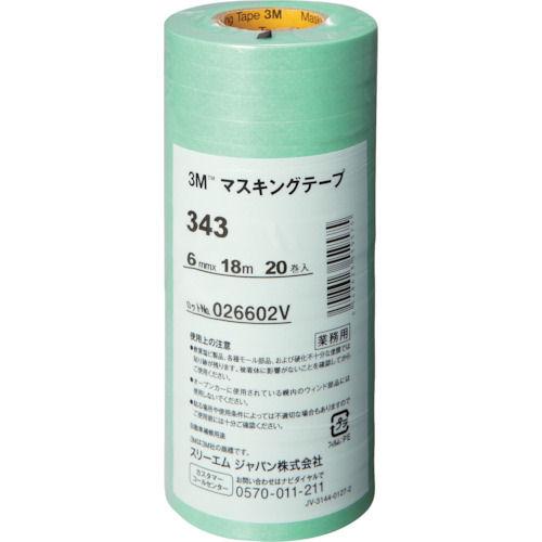 3M マスキングテープ 343 6mmX18m 20巻入り_
