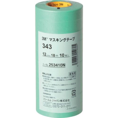 3M マスキングテープ 343 12mmX18m 10巻入り_