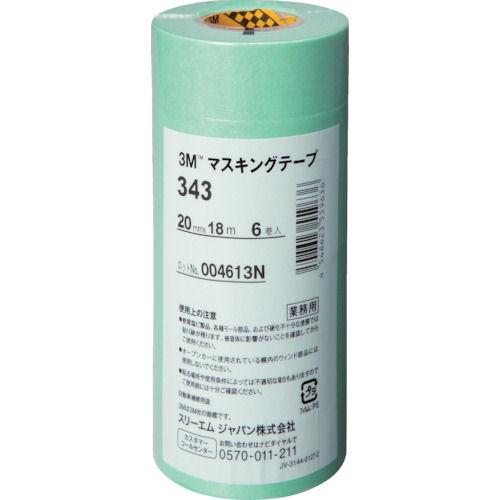 3M マスキングテープ 343 20mmX18m 6巻入り_