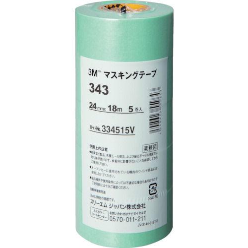 3M マスキングテープ 343 24mmX18m 5巻入り_