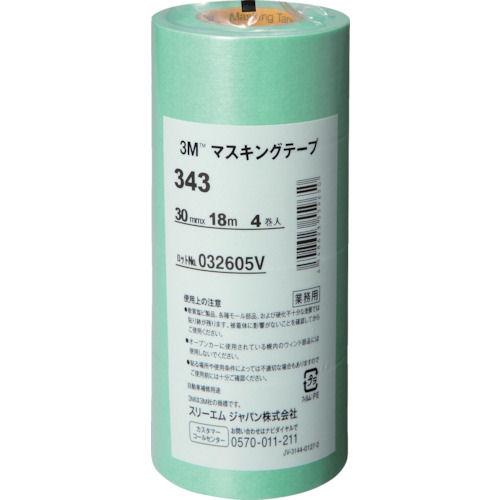 3M マスキングテープ 343 30mmX18m 4巻入り_